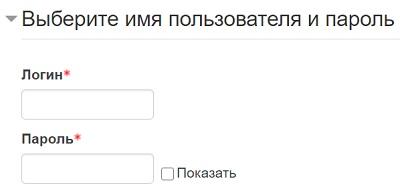 белиро выбор имени пользователя