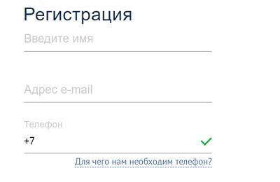 регистрация бкс форекс