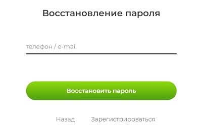 восстановление пароля нпбф