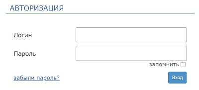 простой вход вебторги