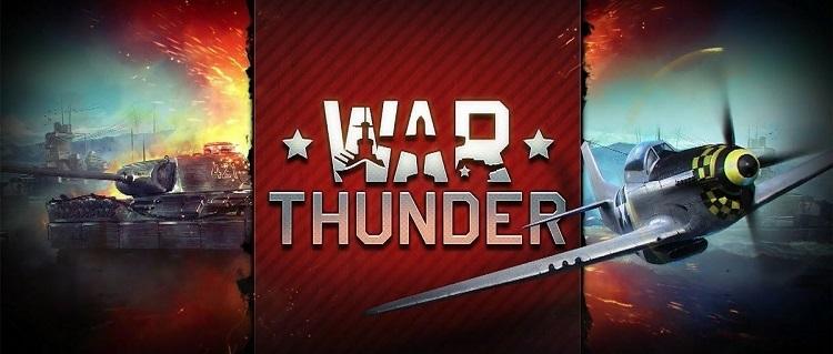 Логотип игры War Thunder
