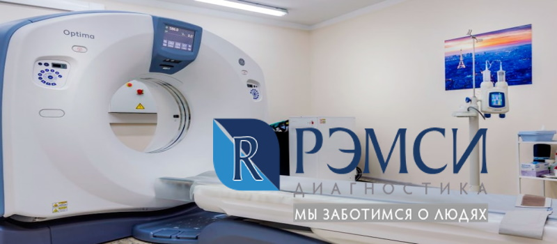 Ramsaydiagnostics.ru