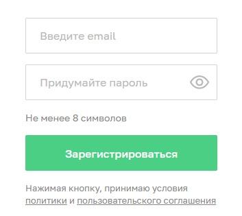 регистрация в нетологии