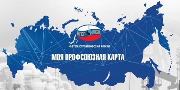 карта россии нгсп