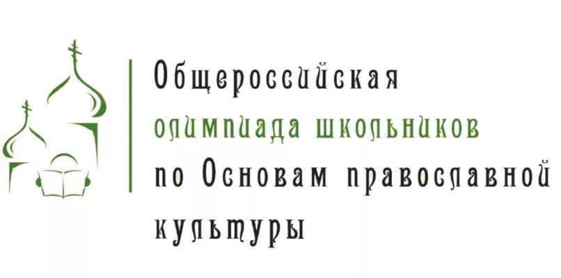 Праволимп.ру