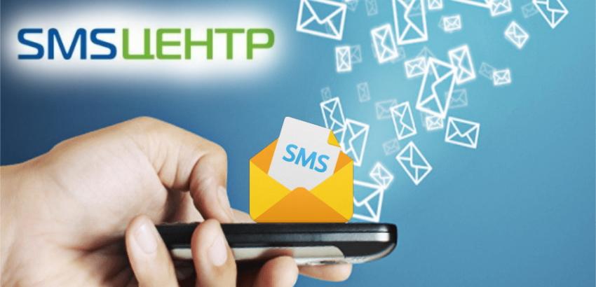 SMS центр логотип