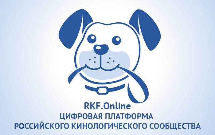 RKF.Online