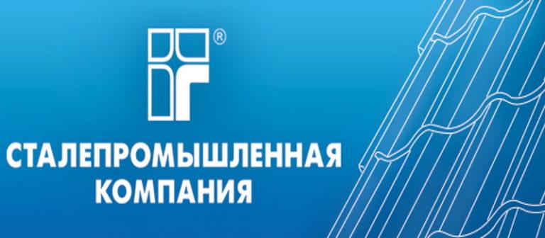 Пенсионный фонд россии официальный сайт личный кабинет вход регистрация как получить федеральную социальную доплату к пенсии инвалиду
