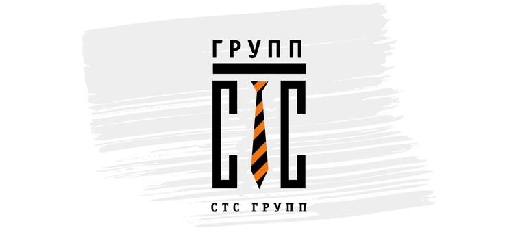 СТС Групп