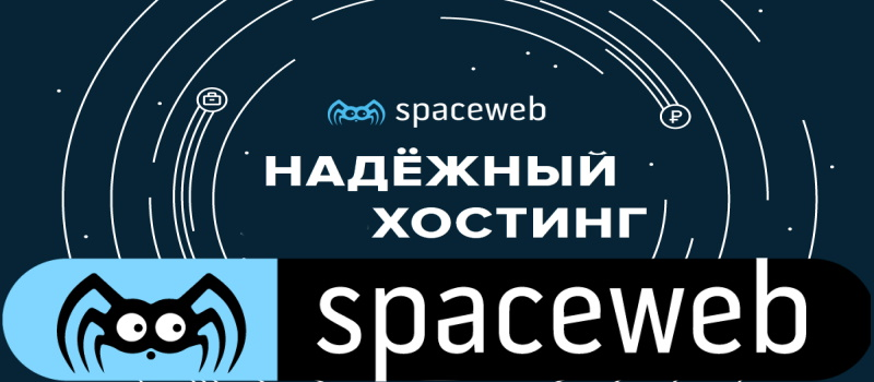 sweb.ru