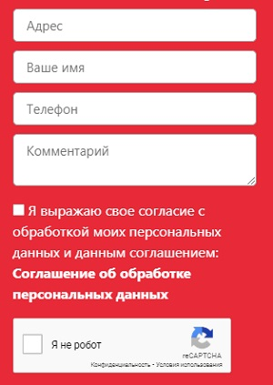 регистрация телеком21