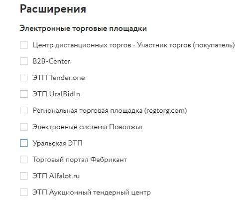 регистраия