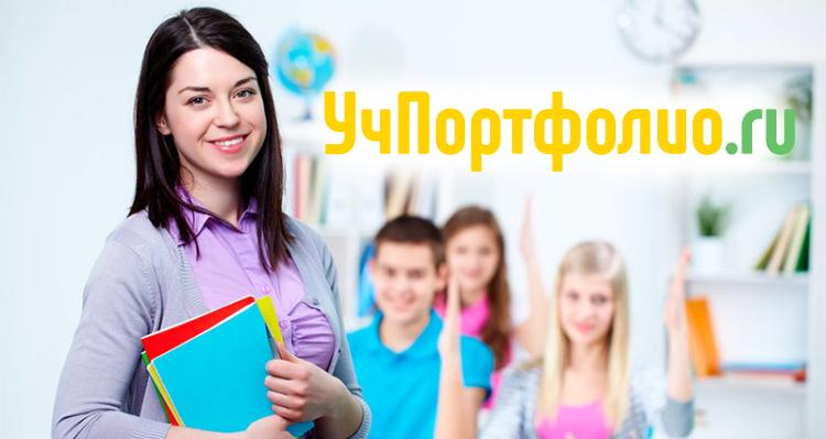 Девушка образование