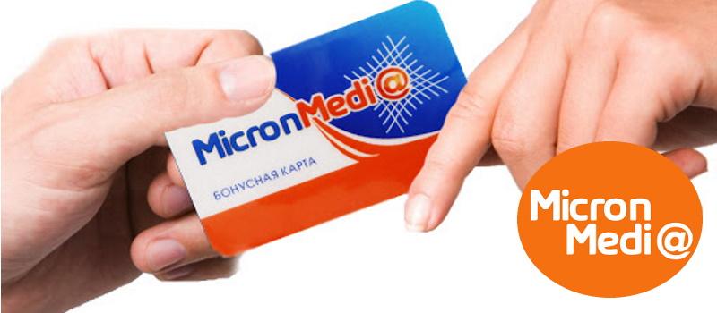 Микрон Медиа