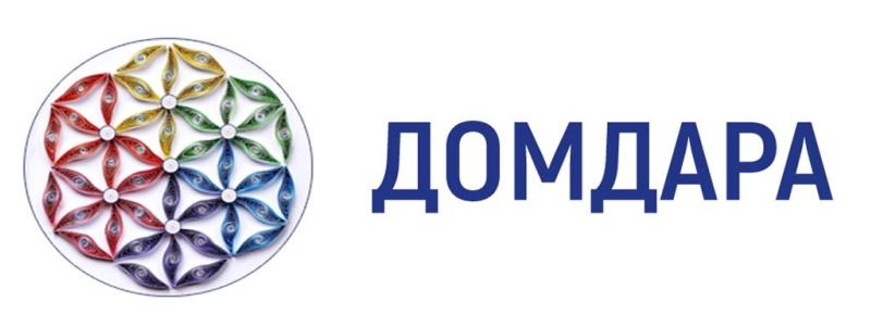 ДомДаРа