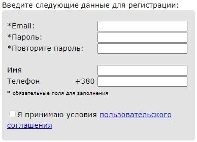 регистрация вода донбасса