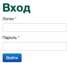 форма авторизации на сайте Anoipk.ru
