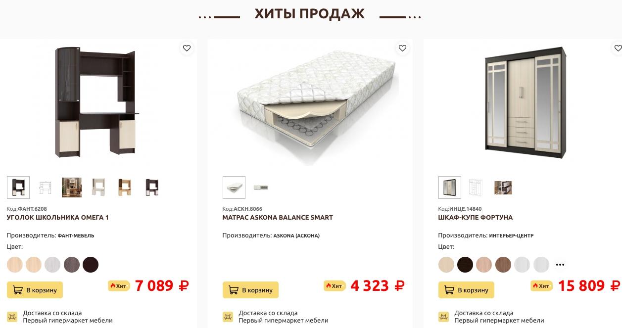 заказы в ЛК 1hmm.ru
