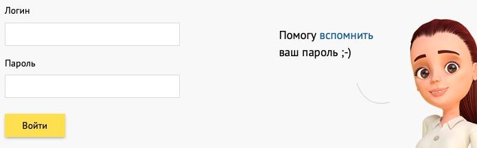 форма авторизации на 1cbo.ru