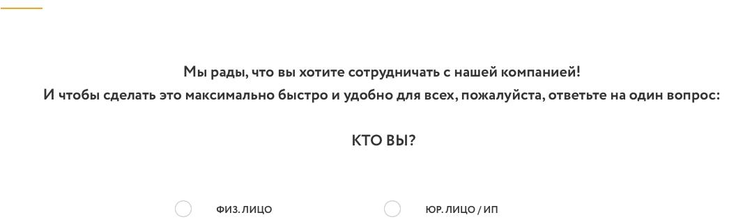 Регистрация на сайте 7ЦВЕТОВ