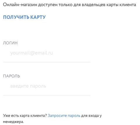 авторизация на сайте 7ЦВЕТОВ