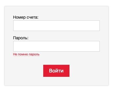 Окно авторизации провайдера Красноярская сеть