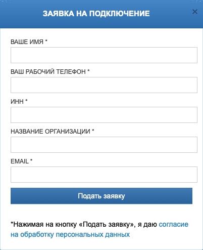 Регистрация в Аюдар Инфо