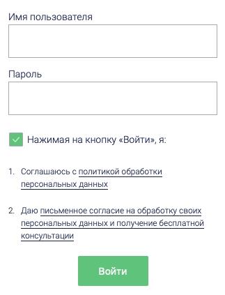 Авторизация БОСС Контроль