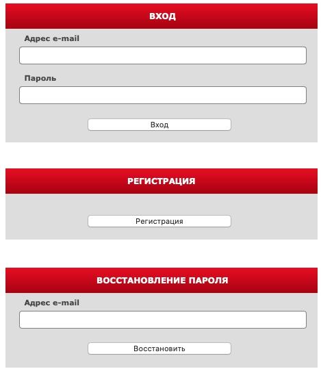 Регистрация и восстановление пароля Федерация дзюдо России
