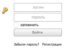 Форма авторизации WebSMS