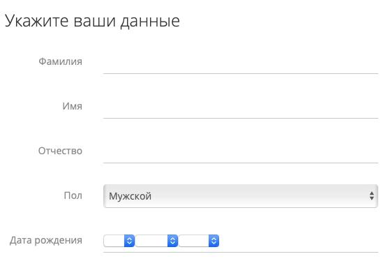 регистрация в ЛК Бельчонок