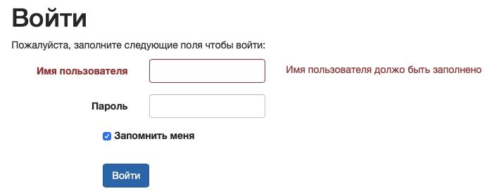 Вход в ЛК ВоГУ
