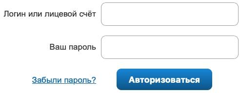 Форма авторизации Луганские Домашние Сети