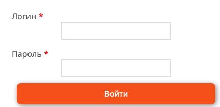 авторизация Урал Автоматизация