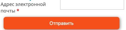 Восстановление пароля Урал Автоматизация