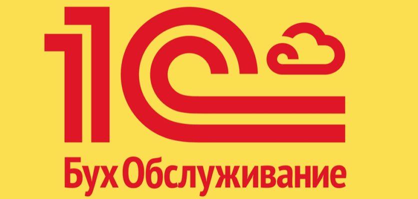 1cbo.ru