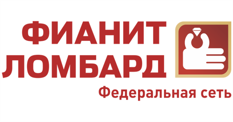 Фианит-Ломбард