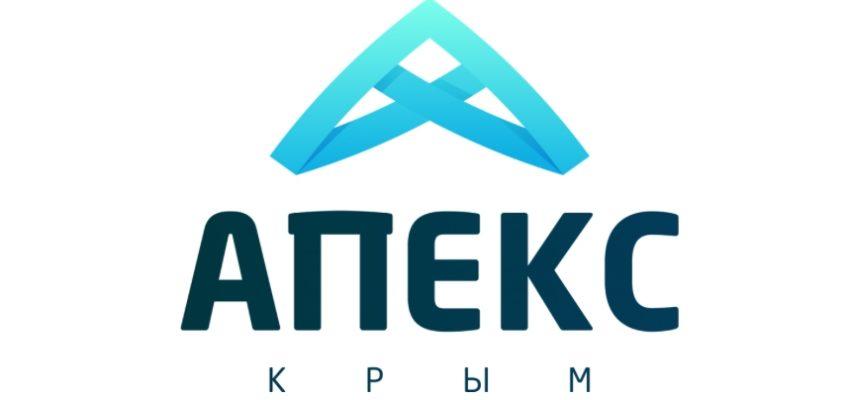 Апекс-Крым Керч