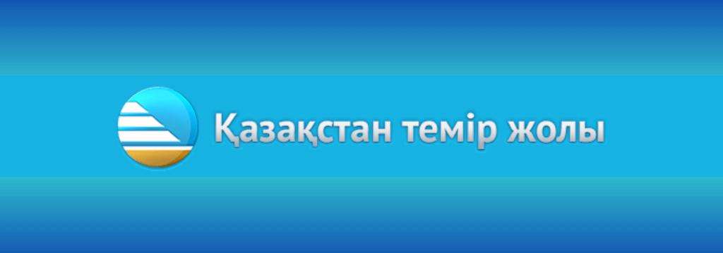 АСУ ДКР