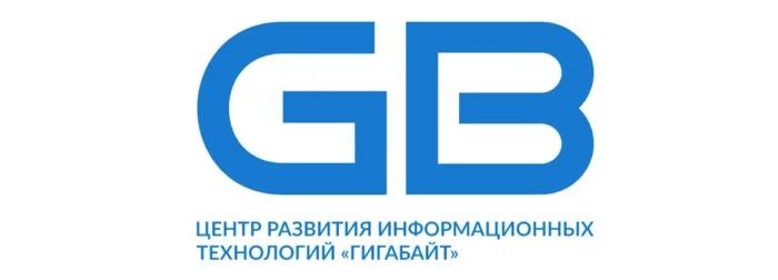 Гигабайт Бахчисарай