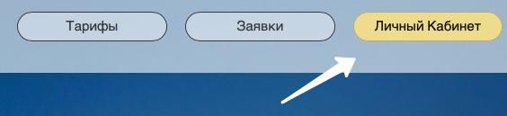Кнопка ЛК Делфи