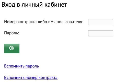 лК Датасфера Телеком