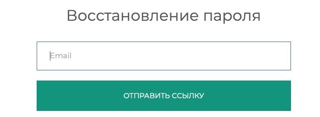 Восстановление пароля Дни образования на Алтае