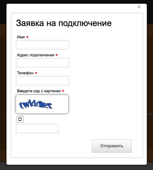 Регистрация и вход Гиперком