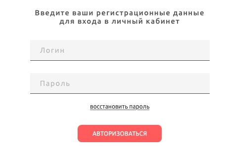 регистрация и вход в Джи Тайм