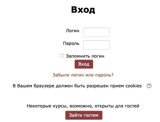 Вход и регистрация в ИГХТУ
