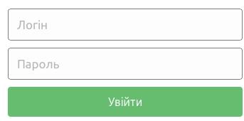 Авторизация Днепронет
