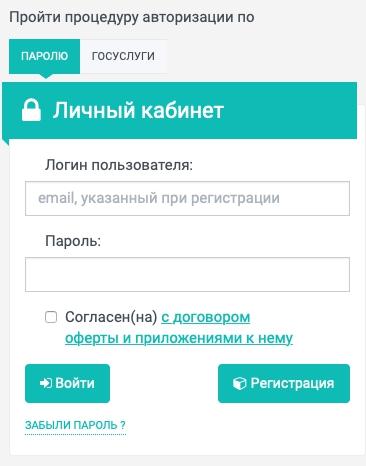 Регистрация и авторизация Диалайн