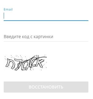 восстановление пароля ГдеМои ру