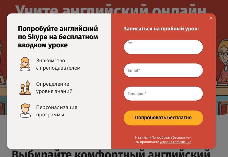 Вход и регистрация в ЛК Инглекс